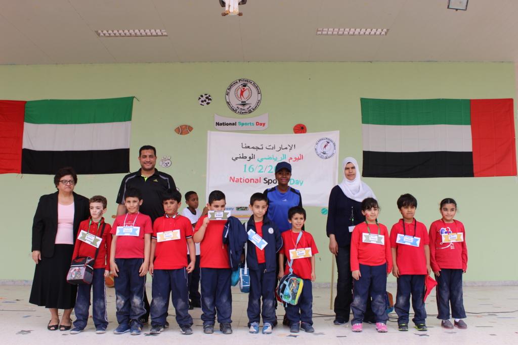 gallery al adhwa private school